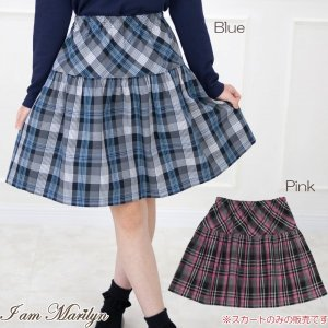 子供服 女の子 スカート 膝丈 普段着 通学着 綿100% チェック柄ウエストゴムギャザー ピンク ブルー アイアムマリリン IamMarilyn moononnon