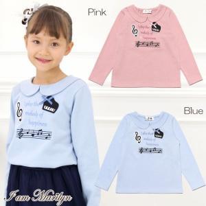 子供服 女の子 トレーナー 長袖 普段着 通学着 音符モチーフロゴ刺繍襟付き裏毛素材 ピンク ブルー アイアムマリリン IamMarilyn|moononnon