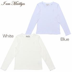 子供服 女の子 Tシャツ 長袖 普段着 通学着 音符刺繍メローフリルハイネック シンプル インナー オフホワイト ブルー アイアムマリリン IamMarilyn|moononnon