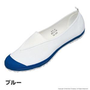 ムーンスター 上履き 子供靴 ハイスクール4型S スクール 学校 上靴 入園 入学 moonstar|moonstar|02
