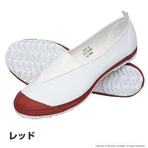 ムーンスター 上履き 子供靴 ハイスクール4型S スクール 学校 上靴 入園 入学 moonstar|moonstar|03