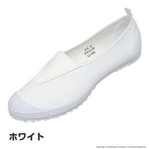 ムーンスター 上履き 子供靴 ハイスクール4型S スクール 学校 上靴 入園 入学 moonstar|moonstar|04