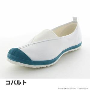 ムーンスター 上履き 子供靴 ハイスクール4型S スクール 学校 上靴 入園 入学 moonstar|moonstar|05