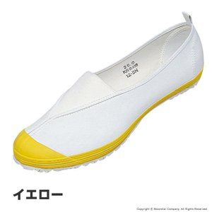 ムーンスター 上履き 子供靴 ハイスクール4型S スクール 学校 上靴 入園 入学 moonstar|moonstar|06