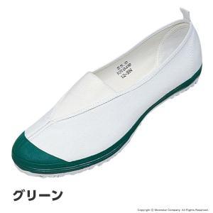 ムーンスター 上履き 子供靴 ハイスクール4型S スクール 学校 上靴 入園 入学 moonstar|moonstar|07