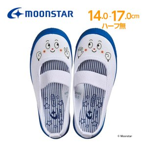 ムーンスター キャラクター 子供靴 上履き MS キャラ01 ブルー 上靴 入園式 入学式 moon...