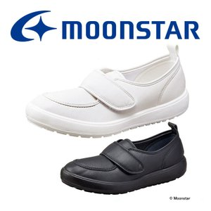ムーンスター 介護シューズ メンズ/レディース MS大人の上履き 04 moonstar 抗菌