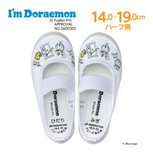 アイムドラえもん 上履き ムーンスター 子供靴 DRMバレー01 ホワイト 上靴 入園式 入学式 m...