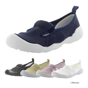 ムーンスター 介護シューズ メンズ/レディース MS 大人の上履き 01 moonstar