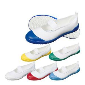 防汚性、撥水性、撥油性に優れたテフロン加工で、汚れにくくお手入れ簡単な上履きです。またサニタイズAg...