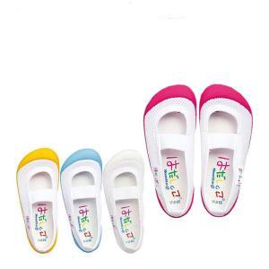 ムーンスター 上履き 子供靴 はだしっこ01 14.0cm〜21.0cm(ハーフサイズ有り) 上靴 ...