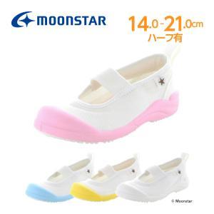 ムーンスター 上履き 子供靴 MSリトルスター01 14.0cm〜21.0cm(ハーフサイズ有り) 上靴 お受験 面接 入園式 入学式 moonstar moonstar