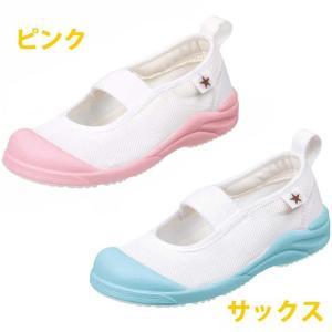 ムーンスター 上履き 子供靴 MSリトルスター01 14.0cm〜21.0cm(ハーフサイズ有り) 上靴 お受験 面接 入園式 入学式 moonstar moonstar 02
