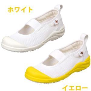 ムーンスター 上履き 子供靴 MSリトルスター01 14.0cm〜21.0cm(ハーフサイズ有り) 上靴 お受験 面接 入園式 入学式 moonstar moonstar 03