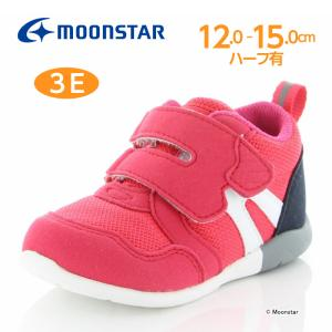 ムーンスター 高機能ベビーシューズ。幅広3Eタイプ。子どもの足の成長をサポートする「4つの機能」に加...
