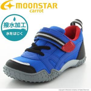 子供靴 【セール50%OFF】 キッズスニーカー ムーンスター キャロット CR C2187 ブルー ローカット moonstar