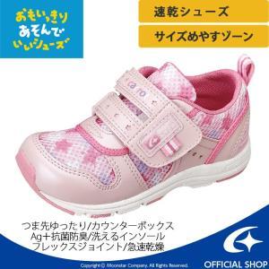 ムーンスター [セール] 子供靴 キッズスニーカー キャロット CR C2175 ピンク/スター m...
