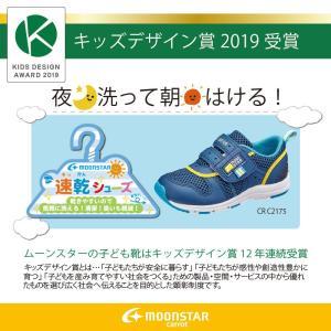 ムーンスター [セール] 子供靴 キッズスニーカー キャロット CR C2175 レッド moonstar|moonstar|10