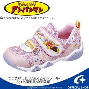 アンパンマン 子供靴 キッズ スニーカー 【2018年春夏新...