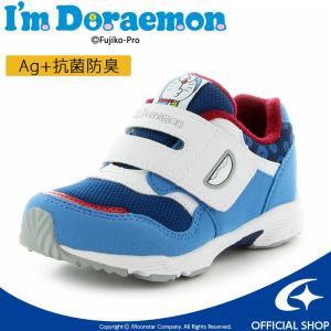 アイムドラえもん [セール] 子供靴 キッズスニーカー DRM C003 ブルー 2E moonstar