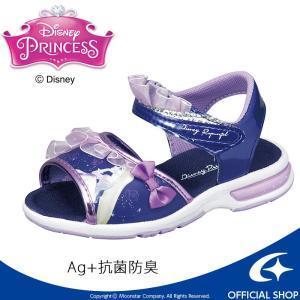 ディズニー プリンセス ラプンツェル キッズ サンダル 【2...
