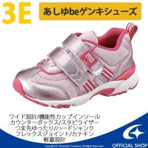 [セール] ムーンスター 子どもの足の正しい成長をサポートする「4つの機能」を搭載したシューズです。...