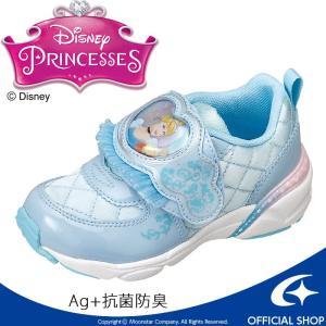 ディズニー プリンセス シンデレラ [セール] 子供靴 キッズスニーカー DN C1225 PRN サックス disney_y|moonstar