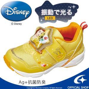 ディズニー プリンセス 美女と野獣 ベル [セール] 子供靴 キッズスニーカー DN C1226 MIX ハニー disney_y