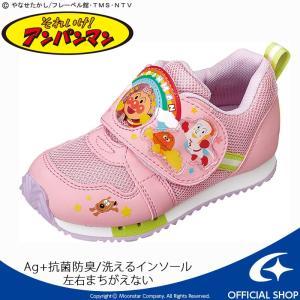 アンパンマン 子供靴 ムーンスター moonstar キッズ スニーカー APM C150 ピンク