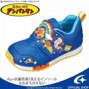 アンパンマン 子供靴 ムーンスター moonstar キッズ スニーカー APM C150 ブルー