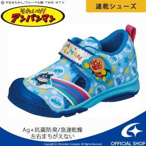 アンパンマン [セール] 子供靴 キッズシューズ APM C152 ブルー 急速乾燥 MOONSTA...