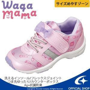 ムーンスター キャロット [セール] 子供靴 キッズスニーカー 女の子 CR C2235 ピンク