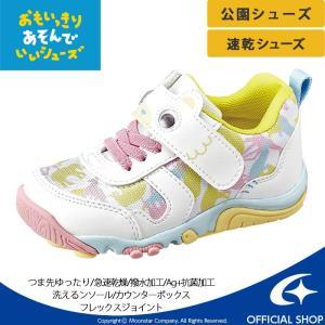 ムーンスター キャロット [セール] MOONSTAR 子供靴 キッズスニーカー CR C2247 ホワイト 急速乾燥