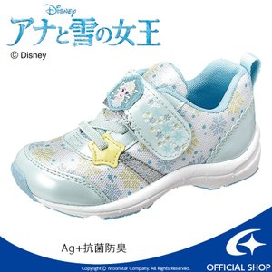 ディズニー アナと雪の女王 [セール] 子供靴 キッズスニーカー DN C1241 ミント ムーンスター MOONSTAR disney_y