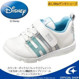 ディズニー アナと雪の女王 キッズコートシューズ。子どもの足の成長をサポートする「4つの機能」搭載。...