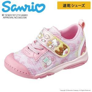 サンリオ キャラクター 新作 子供靴 キッズスニーカー SAN C005 ピンク