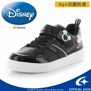 ディズニー 子供靴 ジュニアスニーカー DN J1209 ブ...
