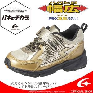 バネのチカラ [セール] 子供靴 キッズスニーカー ムーンスター スーパースター SS K916 ゴールド MOONSTAR 運動会 幅広3E