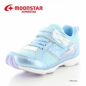 バネのチカラ [セール] MOONSTAR 子供靴 キッズスニーカー 女の子 ムーンスター スーパースター SS K934 サックス