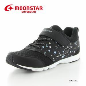 バネのチカラ 女子 [セール] MOONSTAR 子供靴 ジュニアスニーカー ムーンスター スーパー...