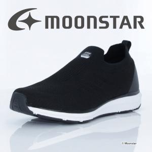 ムーンスター [残りサイズ25.0cm28.0cmセール] moonstar シナジークッション メ...