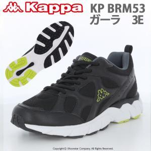 カッパ Kappa メンズ ランニングシューズ KP BRM...