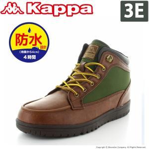 カッパ Kappa スノトレ メンズ KP STU43 ティファーレWK ブラウン 防水設計 スノー...