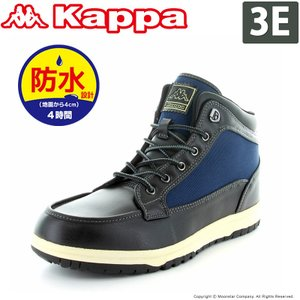 カッパ Kappa スノトレ メンズ KP STU43 ティ...