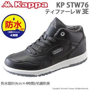 [セール] イタリア発祥のスポーツブランド『Kappa』のクラシックバスケットテイストのスノトレレデ...