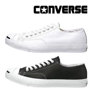 コンバース LEA ジャックパーセル メンズ レザー スニーカー JACK PURCELL CONVERSE|moonstar