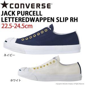 コンバース converse 【新作】 スニーカー レディー...