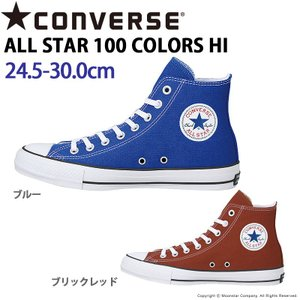 コンバース converse 【新作】 スニーカー メンズ ...