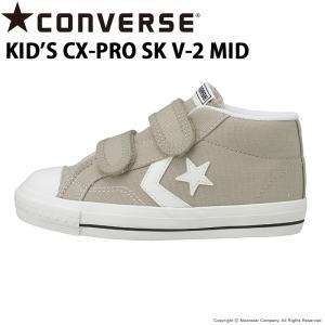 コンバース 「CONVERSE SKATEBOARDING」のキッズ向けスケートモデル。トウスプリン...