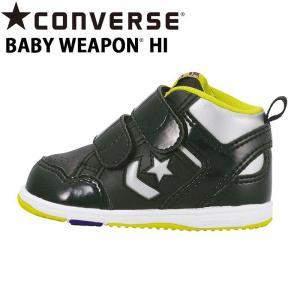 コンバース [セール] CONVERSE ベビーシューズ 子供靴 ベビー ウエポン HI ブラック/...